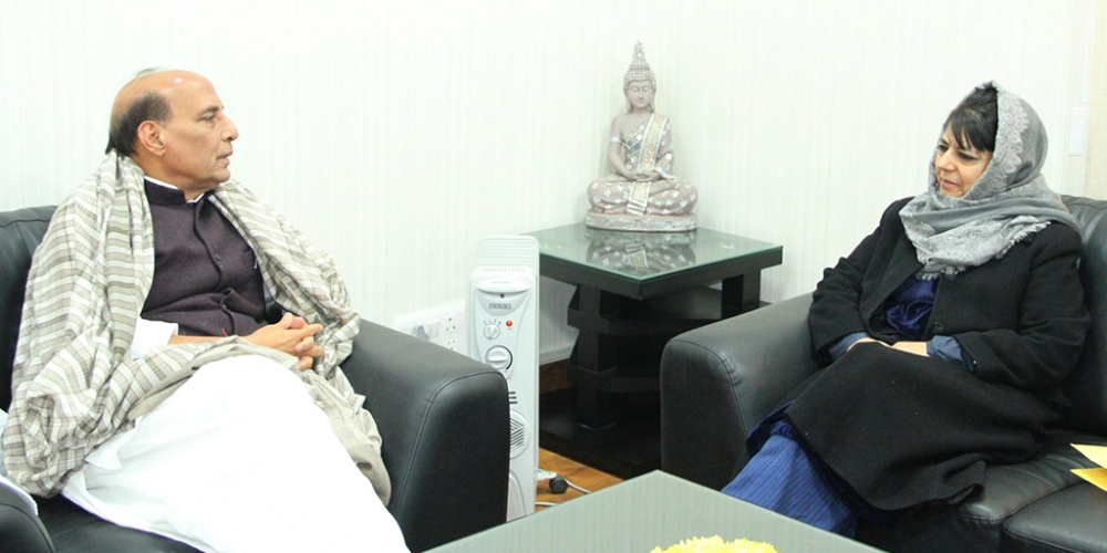 File photo of J&K Chief Minister Mehbooba Mufti with Union Home Minister Rajnath Singh