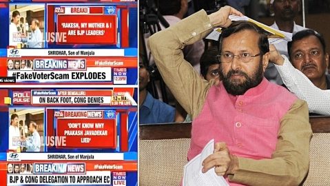 "Watch: ""We are  BJP leaders, don't know why Prakash Javadekar lied"", says report"