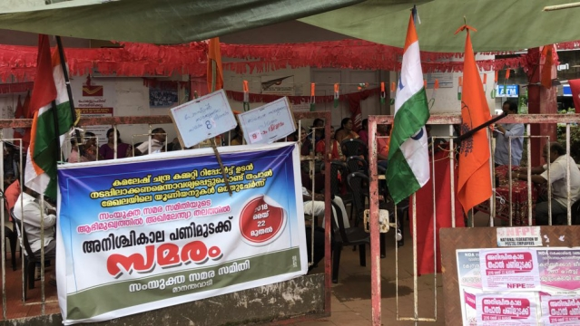 Postal employees in Mananthavady in Wayanad in Kerala sit on an indefinite strike demanding regularisation as government employees. Rural postal employees across the country have been protesting for eight days