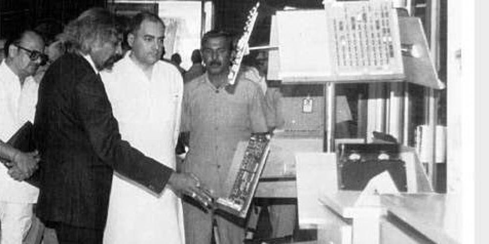 File photo of former Prime Minister Rajiv Gandhi with Sam Pitroda