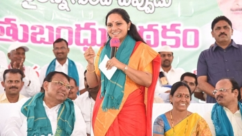 File photo of Telangana Rashtra Samiti MP for Nizamabad Kalvakuntla Kavitha