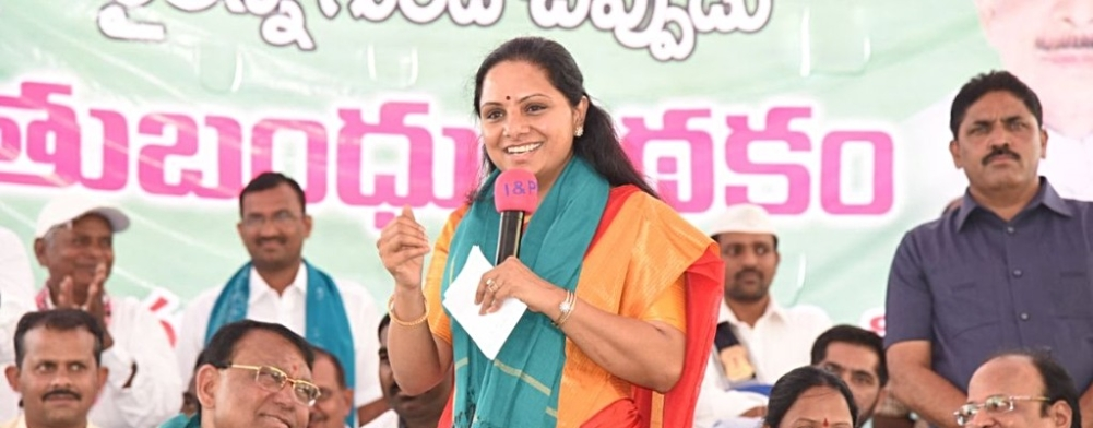 File photo of Telangana Rashtra Samiti MP for Nizamabad Kalvakuntla Kavitha