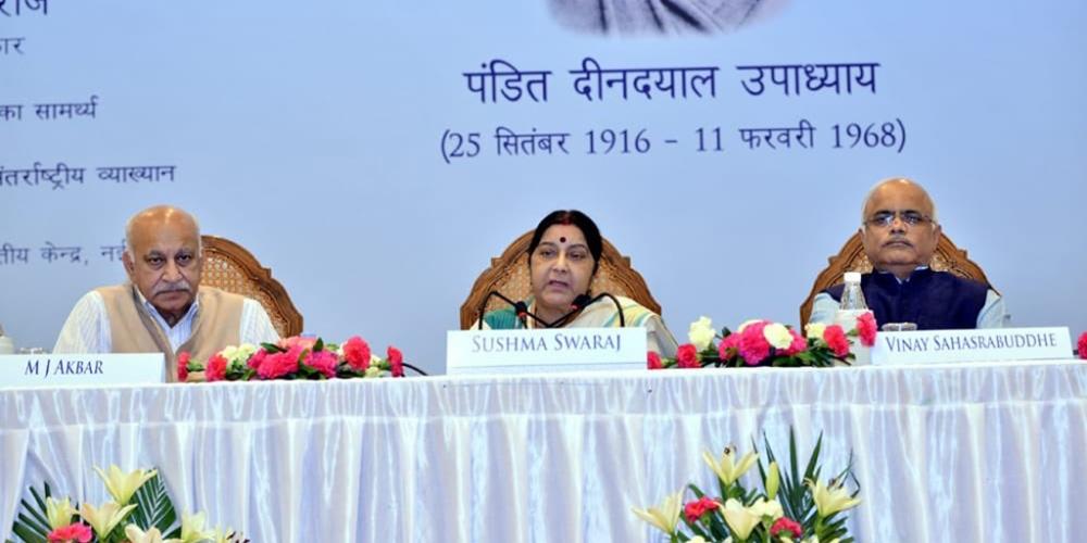 Minister of State for External Affairs MJ Akbar, Union External Affairs Minister Sushma Swaraj and Bharatiya Janata Party MP Vinay Sahasrabuddhe at the inaugural Pandit Deendayal Upadhyaya Memorial International lecture on Monday