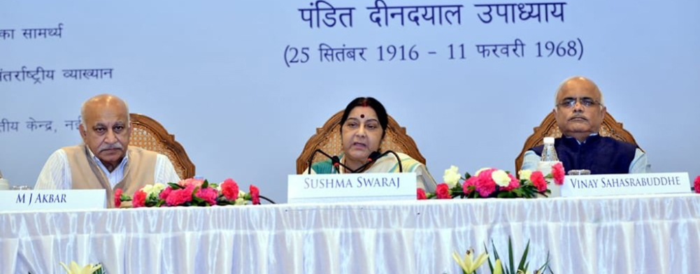 Minister of State for External Affairs MJ Akbar, Union External Affairs Minister Sushma Swaraj and Bharatiya Janata Party MP Vinay Sahasrabuddhe at the inaugural Pandit Deendayal Upadhyaya Memorial International lecture on Monday