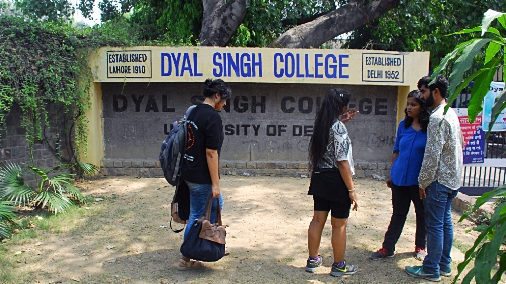File photo of students outside the campus of Dyal Singh College in Delhi
