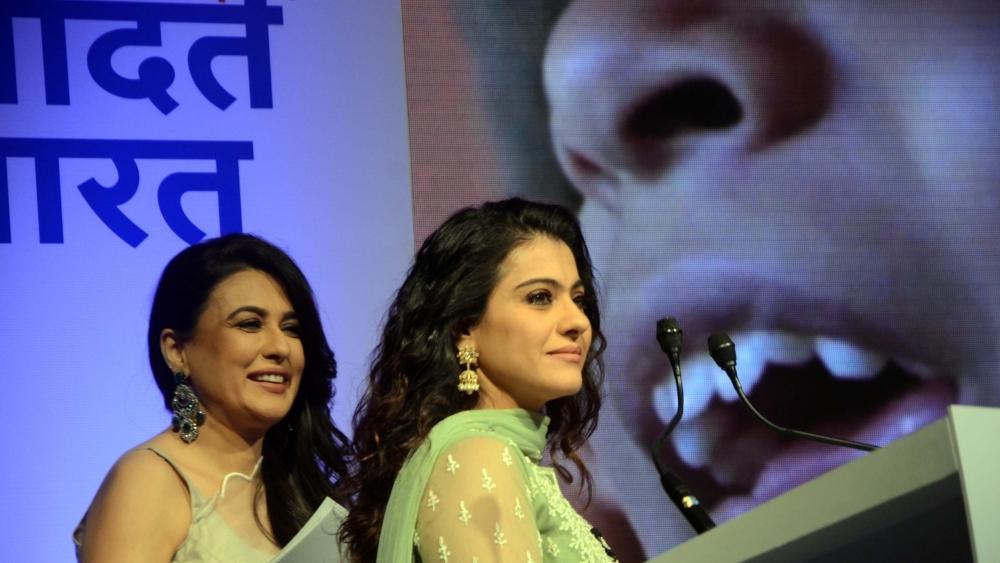 File photo of Bollywood actress Kajol