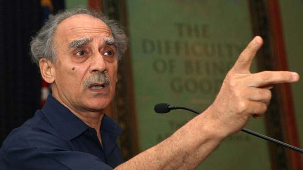 former Union Minister Arun Shourie (file photo)