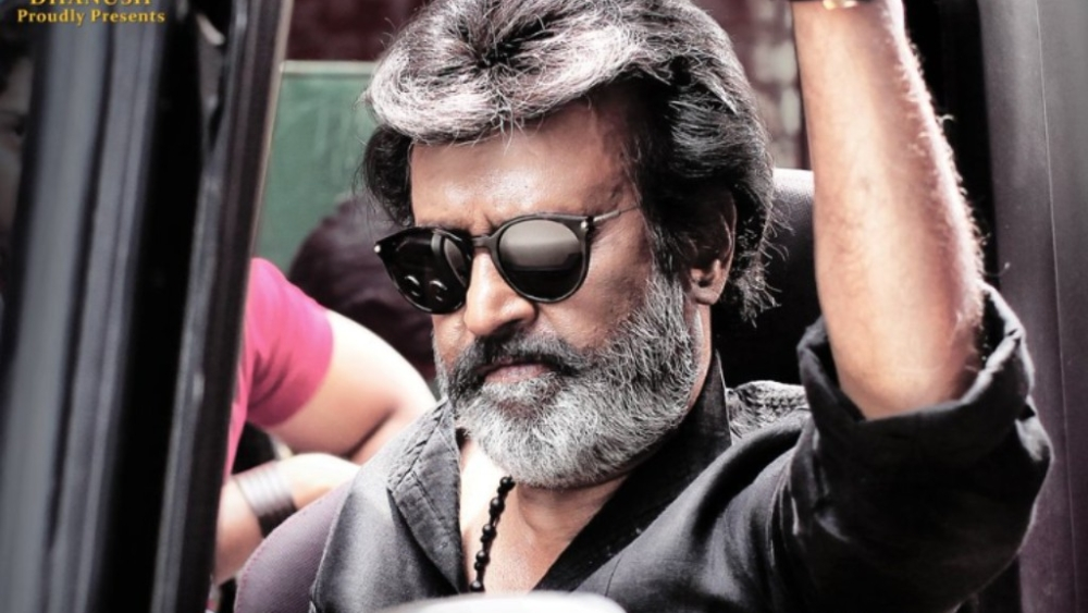 Poster of the film Kaala