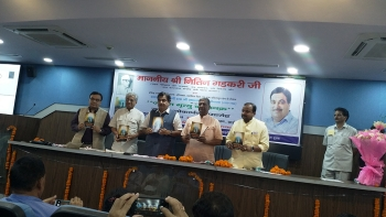 Union Minister Nitin Gadkari at a book launch function in New Delhi on Tuesday