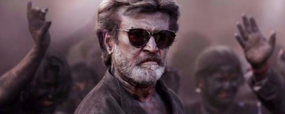 The poster of the the movie Kaala