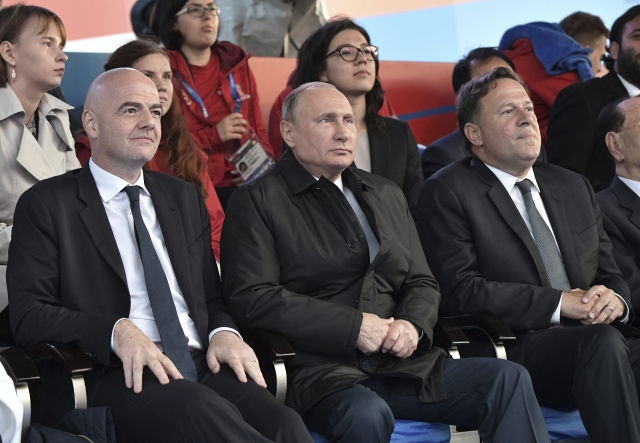 FIFA President Gianni Infantino Russian President Vladimir Putin and Panama's President Juan Carlos Varela attend a gala concert of world-famous classical music artists on Red Square in Moscow, Russia. Russia will host its first World Cup from June 14 to July 15.