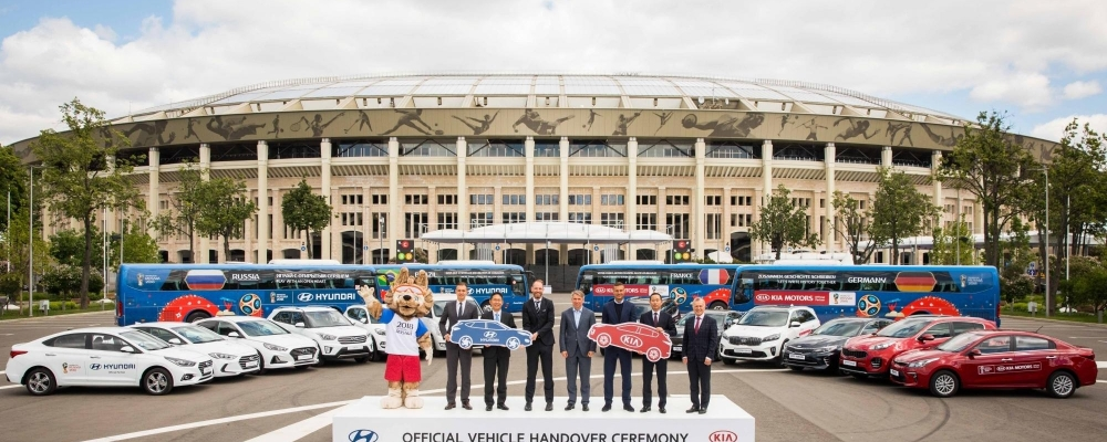 A World Cup 2018 ceremony at a stadium in Moscow