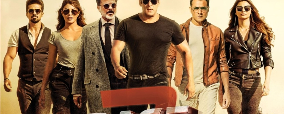 Poster of the film Race 3