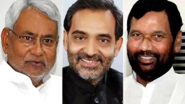 A file photo of CM Nitish Kumar, RLSP's Upendra Kushwaha and LJP's Ramvilas Paswan