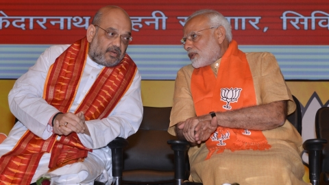 Demonetisation: Bank with Amit Shah as director collected highest amount of banned notes among DCCBs