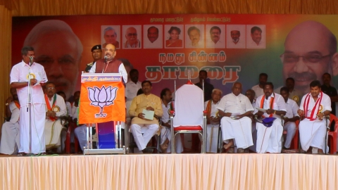 BJP's Operation Dravida Nadu
