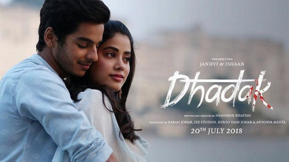 Poster of the film Dhadak