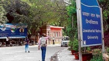 Jawaharlal Nehru University (File photo)