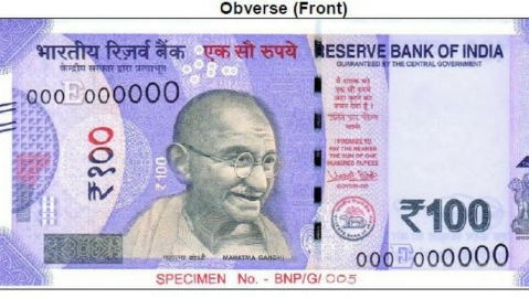 New 100-rupee note poses fresh headaches for ATM operators