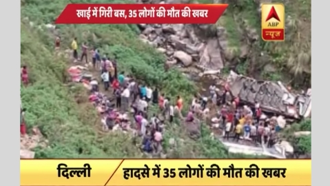30 killed in road accident near Pauri, Uttarakhand; toll may go up
