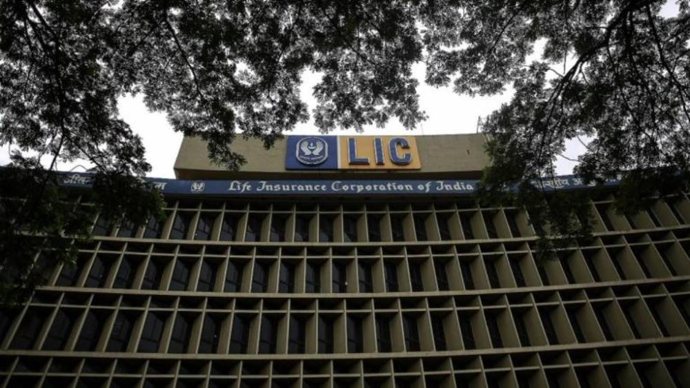 A file photo of LIC building in Delhi