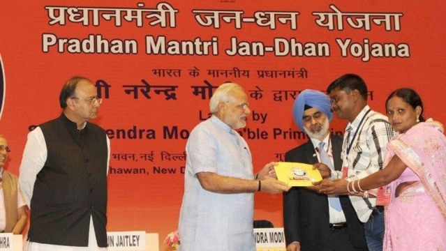 A file photo of PM Modi and former union finance minister Arun Jaitley launching the Jan Dhan Yojana