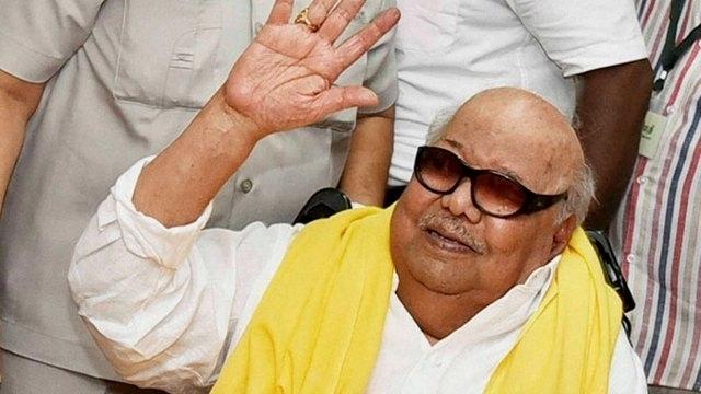 File photo of M Karunanidhi