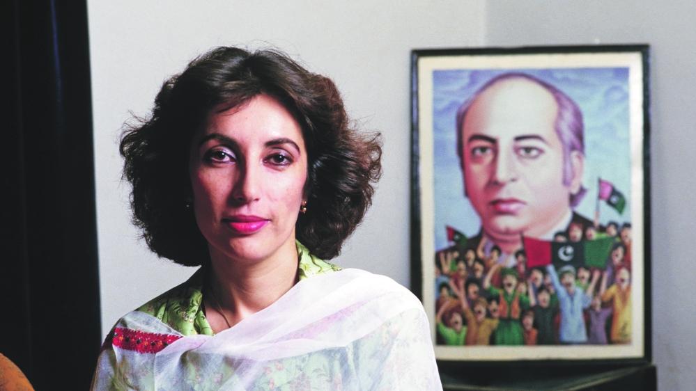 Benazir Bhutto (File photo)