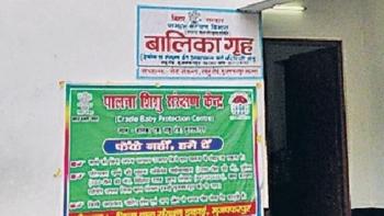 The Muzaffarpur shelter home where the 34 minors were raped