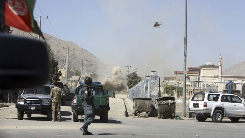 Rocket attack in Kabul during President's Eid speech