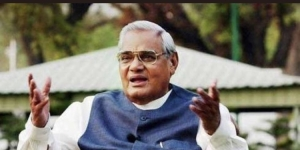 File photo of former prime minister of India Atal Bihari Vajpayee