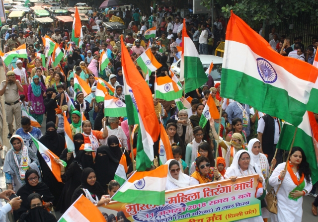 Muslim women take out as procession for spreading the message of love and peace, Tiranga March ahead of the independence day at red fort in Delhi.