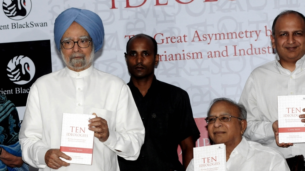 "Former Prime Minister Manmohan Singh along with senior Congress leader S Jaipal Reddy during launch of his book ""Ten Ideologies: The Great Asymmetry between Agrarianism and Industrialism"""