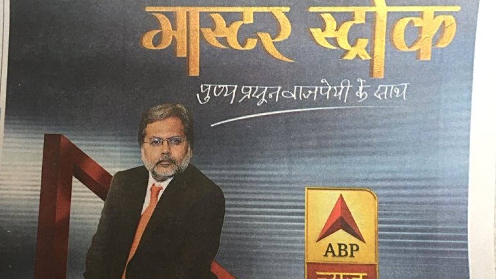 File photo of a newspaper advertisement for ABP News 'Masterstroke' programme, which has reportedly been taken off air