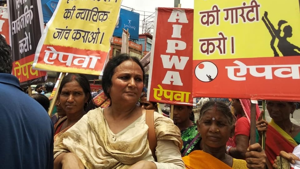 Petitioner Nivedita Jha leading a protest demonstration in Patna (file photo)