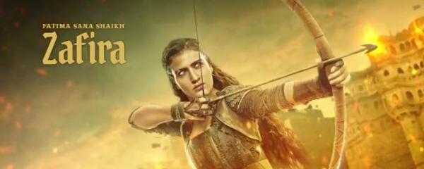 First look of Fatima Sana Shaikh as Zafira in the film Thugs of Hindostan