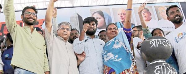 Activists and MLA Jignesh Mevani at Elgar Parishad