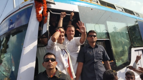 """440 volt ka badlav ka current hai""; Rahul energises MP Congress workers"