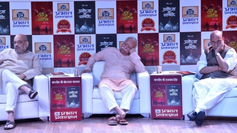Modi Govt populating institutions with mediocre RSS people: Historians