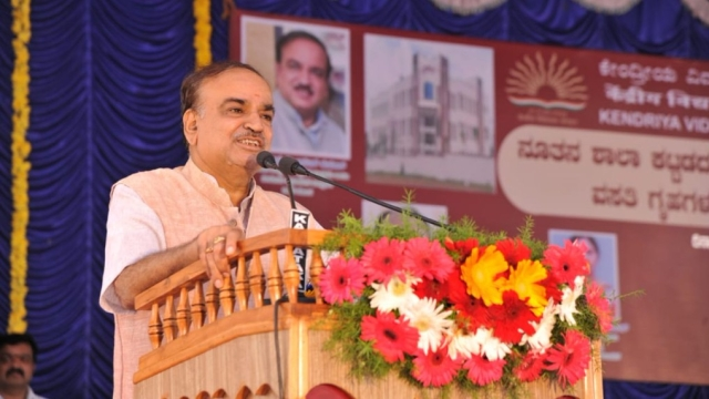 Parliamentary Affairs and Chemicals minister Ananth Kumar (file photo)