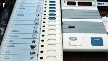 File photo of EVM machine