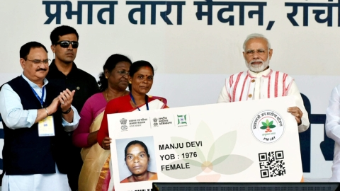 NCP attacks Centre over 'only' 84 lakh Maha families under 'Ayushman Bharat'