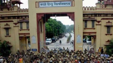 BHU: Ruckus over mess food, 10 students detained