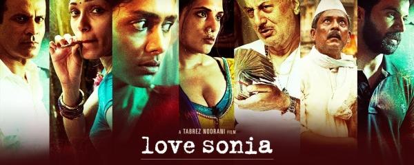Love Sonia film poster