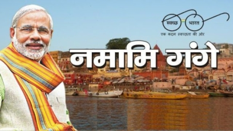 Namami Gange: Why it is a failure