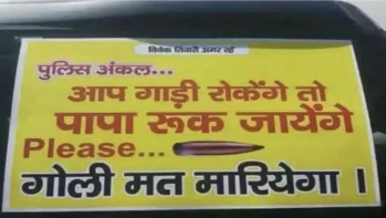 """Sign on a car in Lucknow says """"Police Uncle, father will stop if you try to stop the car; please don't shoot"""""""