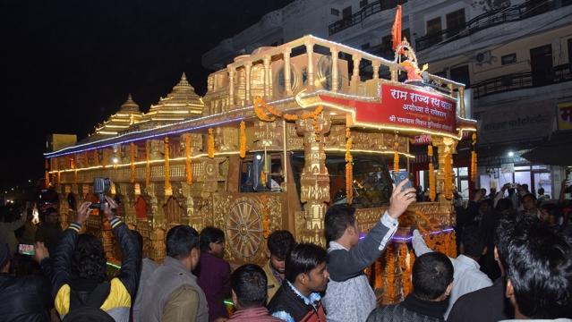 VHP's Ram Rajya Rath Yatra at Allahabad (file photo). Representative image
