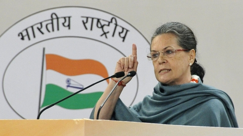 Sonia Gandhi to address her first public meeting in Telangana today