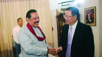 China's Ambassador to Sri Lanka Cheng Xueyuan calls on newly appointed Prime Minister Mahinda Rajapaksa
