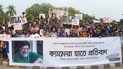 Shahidul Alam: Bangladesh imprisons a celebrity